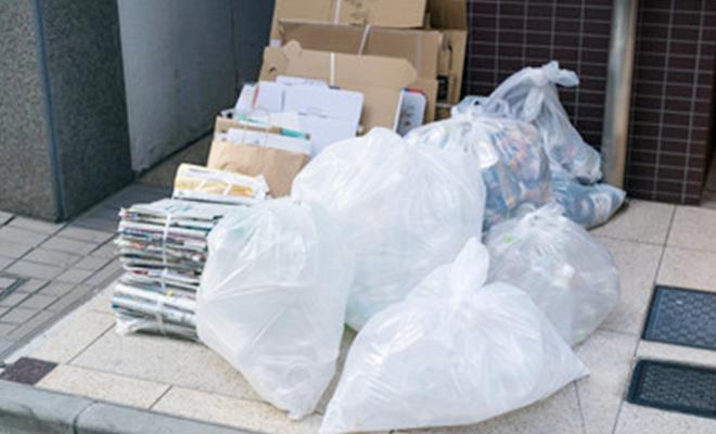 廃棄物の処分の写真